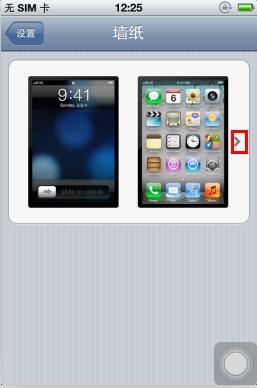 iphone app 破解